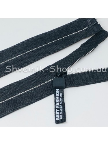 Молнии Обратная Спираль 75 cm Best  цвет Черный в упаковке 100 штук