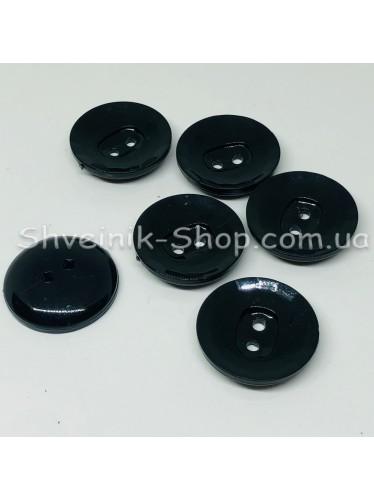Пуговица Пластиковая на две дырки Размер 25мм Цвет : Черная  в упаковке 500 штук