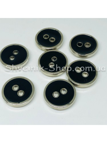 Пуговица Пластиковая на две дырки Размер 21мм Цвет : Черная + Серебро в упаковке 500 штук