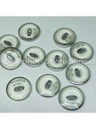 Пуговица Пластиковая на две дырки Размер 21мм Цвет : Прозрачная + Серебро  в упаковке 500 штук
