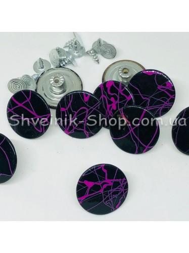 Пуговица Джинсовая Размер 21мм Цвет : Черная + малина в упаковке 500 штук