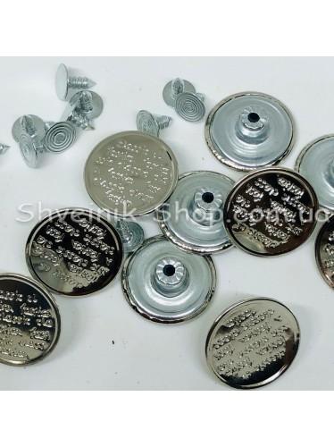 Пуговица Джинсовая Размер 21мм Цвет : Серебро в упаковке 500 штук