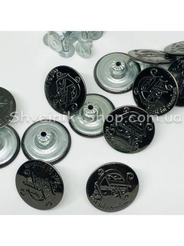 Пуговица Джинсовая Размер 21мм Цвет : Темное Серебро в упаковке 500 штук