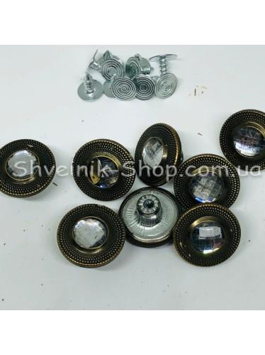 Пуговица Джинсовая c камнем Размер 17мм Цвет : Антик в упаковке 1000 штук