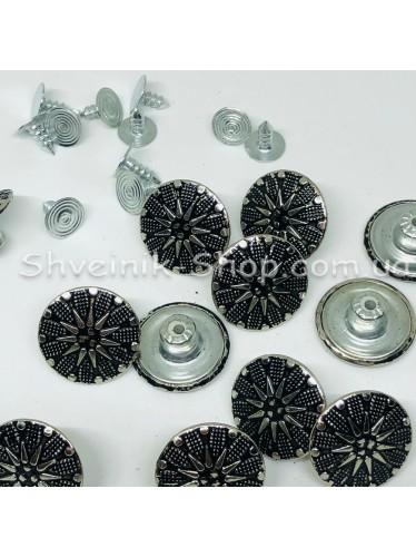 Пуговица Джинсовая  Размер 17мм Цвет :  Темное Серебро в упаковке 500 штук