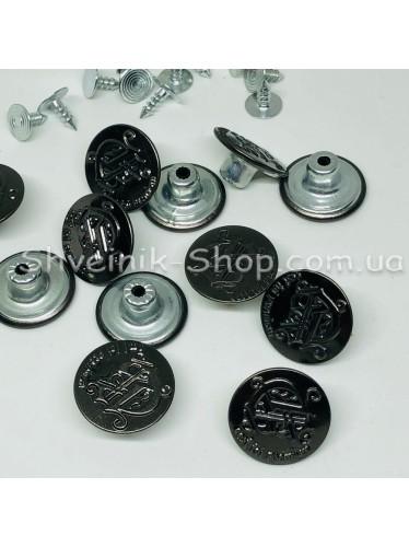 Пуговица Джинсовая  Размер 17мм Цвет : Темно Серебро в упаковке 500 штук