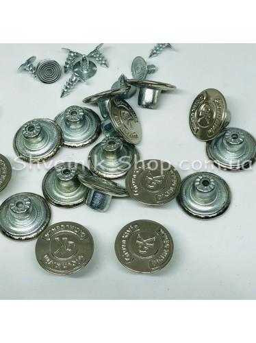 Пуговица Джинсовая  Размер 17мм Цвет : Серебро  в упаковке 500 штук
