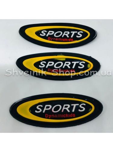 Нашивка спорт Силикон Размер : 55 мм на 20мм Цвет : Черный+Желтый в упаковке 500 штук