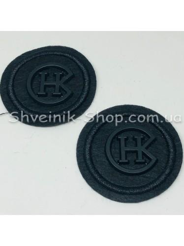 Нашивка спорт на фетре Размер : 5 см  Цвет : Черный в упаковке 100 штук