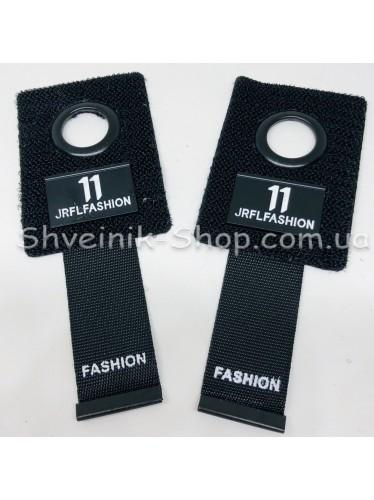 Нашивка спорт Fashion  Размер : 70мм на 50 мм Цвет : Черный в упаковке 100 штук