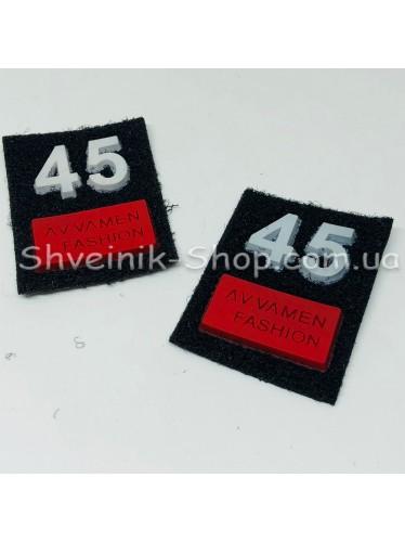 Нашивка спорт 45 Размер : 30 мм на 40мм Цвет : Черный  в упаковке 100 штук