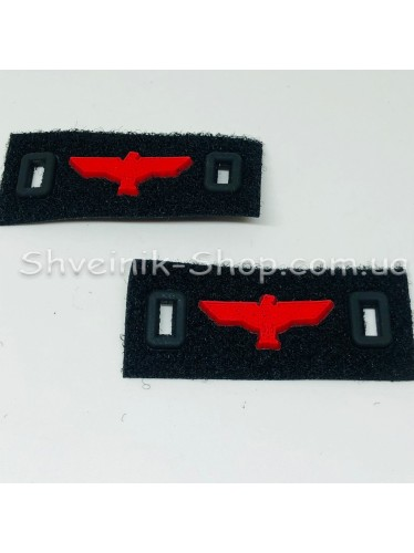 Нашивка спорт Орел Размер : 60 мм на 25мм  Цвет : Черный  в упаковке 100 штук