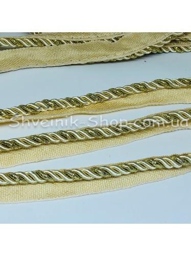 Шторный Кант Толшина Шнура 5 мм в упаковке 46 метров Цвет : Светлое Золото + Золото