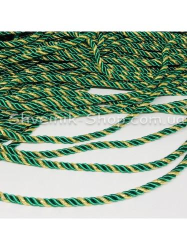 Шнур шторный ( Мебельный) Диамитер 5 мм в упаковке 46 метров Цвет : Зеленый + Золото