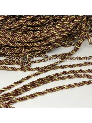 Шнур шторный ( Мебельный) Диамитер 5 мм в упаковке 46 метров Цвет : Светло Коричневый + Золото