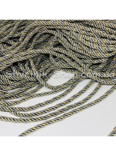 Шнур шторный ( Мебельный) Диамитер 5 мм в упаковке 46 метров Цвет : Серый + Золото