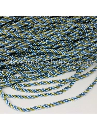 Шнур шторный ( Мебельный) Диамитер 5 мм в упаковке 46 метров Цвет  Голубой + Золото