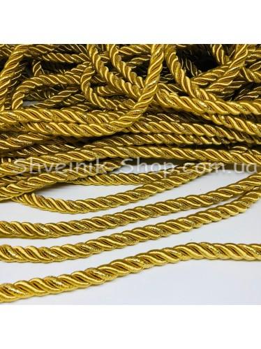 Шнур шторный ( Мебельный) Диамитер 10 мм в упаковке 46 метров Цвет : Золото + Золото