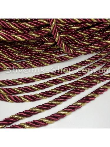 Шнур шторный ( Мебельный) Диамитер 10 мм в упаковке 46 метров Цвет : Бордо + Золото