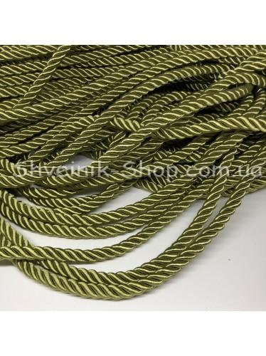 Шнур шторный ( Мебельный) Диамитер 10 мм в упаковке 46 метров Цвет : Оливка