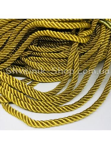 Шнур шторный ( Мебельный) Диамитер 10 мм в упаковке 46 метров Цвет : Золото