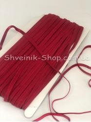Резина для бретелек ширина бордо 0,5см в упаковке 46м цена за упаковку