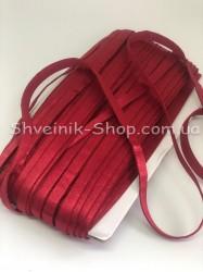 Резина для бретелек бордо ширина 1см в упаковке 46м цена за упаковку