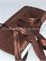 Бейка стрейч ширина 1,5 см (Блестяшая) цвет: Коричневый в упаковке 46 метров