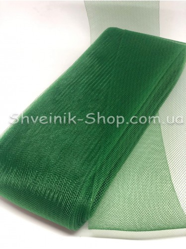 Креалин , Регалин (Сетка) Ширина: 10 см Цвет : Темно Зеленый в упаковке 25 Метра цена за упаковку