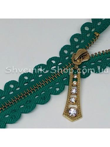 Молнии металл Т-3 Ажурная Размер : 18 см Цвет : Морская волна в упаковке 100 штук цена за упаковку