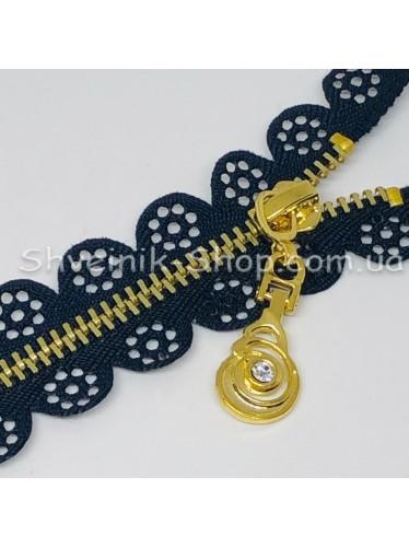 Молнии металл Т-3 Ажурная Размер : 18 см Цвет : Темно синий + Золото в упаковке 100 штук цена за упаковку