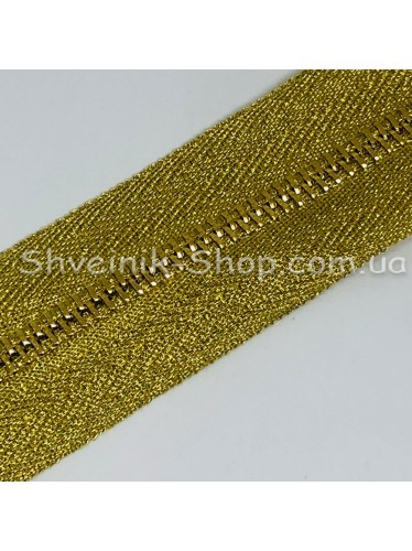 Молнии Рулонка Порча Т-3 металл Цвет Золото в упаковке 92 метра