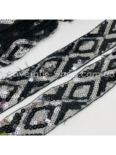 Тесьма на сетке Ромб Ширина 4 см Цвет Черный + Серебро в упаковке 13,8 метра цена за упаковку