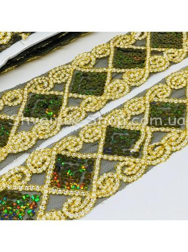 Тесьма на сетке Ромб Ширина : 6 см Цвет : Оливка + Золото  в упаковке 13,8 метра цена за упаковку