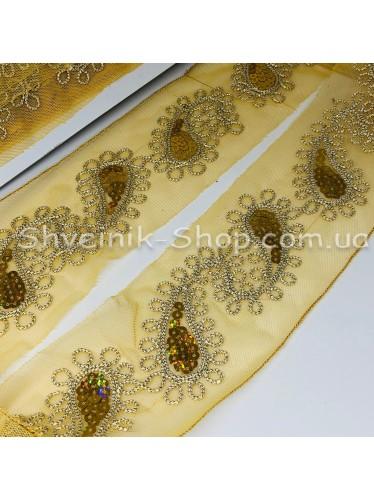 Тесьма на сетке  Ширина : 7,5 см Цвет : Золото  в упаковке 13,8 метра цена за упаковку