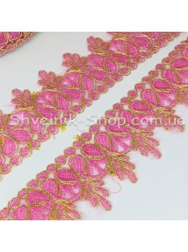 Тесьма на органзе вышивка  Ширина 5 см Цвет Розовая  в упаковке 9,2 метра цена за упаковку