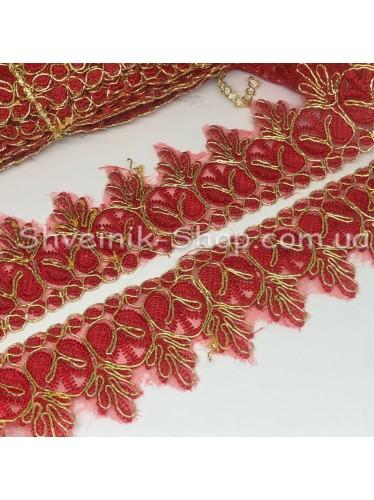 Тесьма на органзе вышивка  Ширина 5 см Цвет Красная  в упаковке 9,2 метра цена за упаковку