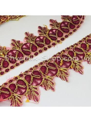 Тесьма на органзе вышивка  Ширина 5 см Цвет Бордо   в упаковке 9,2 метра цена за упаковку