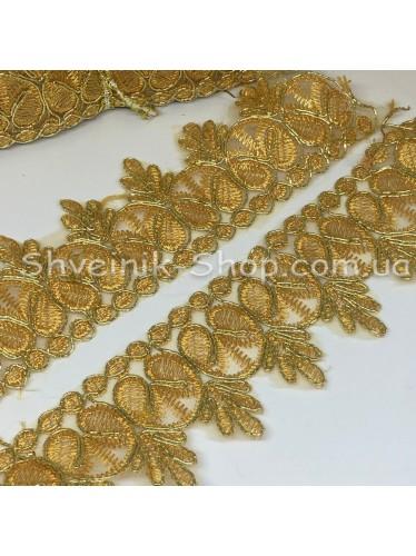 Тесьма на органзе вышивка  Ширина 5 см Цвет  Золото в упаковке 9,2 метра цена за упаковку