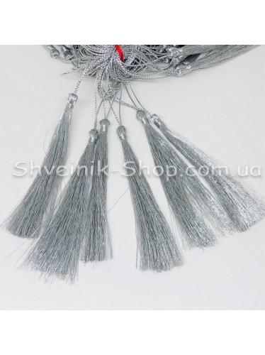 Кисточки Порча (Люрекс) Длина кисти : 9 см Цвет : Серебро в упаковке 100 штук цена за упаковку