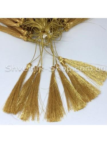 Кисточки Порча (Люрекс) Длина кисти : 9 см Цвет : Золото в упаковке 100 штук цена за упаковку