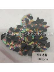 Камни Стекло Капля Размер : 5*8  цвет Кристалл АВ ( Голограмма )  в упаковке 100 штук цена за упаковку