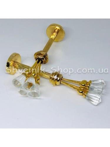 Крючки для штор в стенку с Камнем Высота : 4 см   Длина : 17 см Цвет : Золото цена за 2 штуки