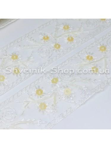 Бисерная вышивка на органзе Ширина : 5,5 cm Цвет :Белый в упаковке 9,2 метра цена за упаковку