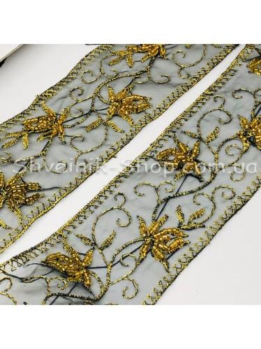 Бисерная вышивка на органзе Ширина : 5,5 cm Цвет :Бронза в упаковке 9,2 метра цена за упаковку