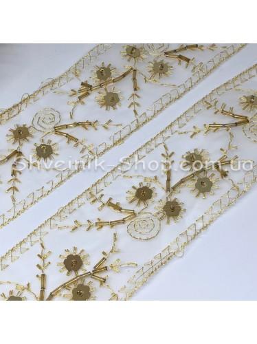 Бисерная вышивка на органзе Ширина : 5,5 cm Цвет :Золото в упаковке 9,2 метра цена за упаковку