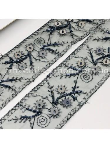 Бисерная вышивка на органзе Ширина : 5,5 cm Цвет : Графит в упаковке 9,2 метра цена за упаковку