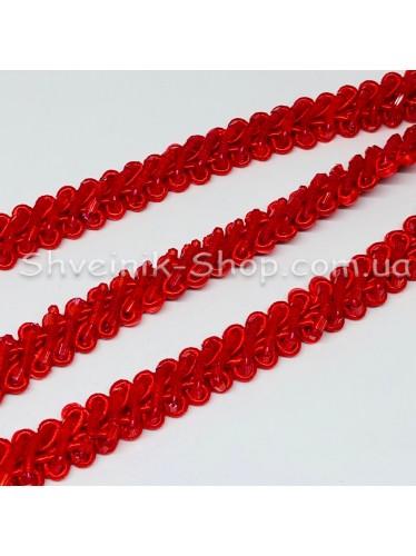 Тесьма Бисерная Ширина: 1 см  Цвет : Красный в упаковке 9,2 метра цена за упаковку