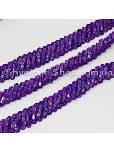 Тесьма Бисерная Ширина: 1 см  Цвет : Фиолетовый в упаковке 9,2 метра цена за упаковку
