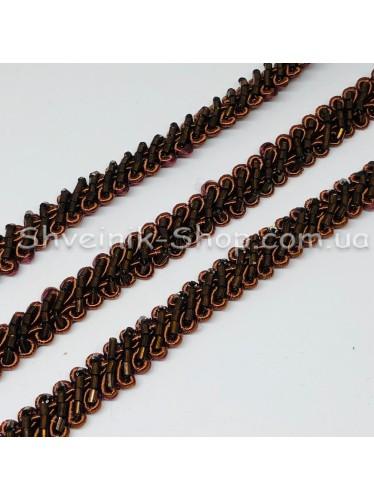 Тесьма Бисерная Ширина: 1 см  Цвет : Темно Коричневый в упаковке 9,2 метра цена за упаковку